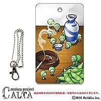 CALTA-パスケース-日本酒