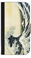 The Great Wave off kanagawa- TM iPad « Airバージョン1PUレザーとスエードケースMade in the USA
