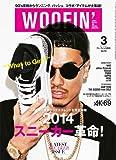 WOOFIN' (ウーフィン) 2014年 03月号