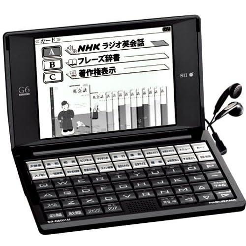 セイコーインスツル 電子辞書G6シリーズ SR-G6001M-NH2