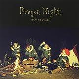 Dragon Night (通常盤) 画像