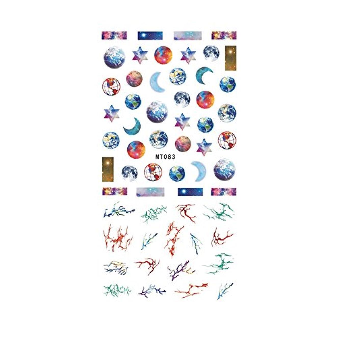 切り離す病院広告する【MT083】ギャラクシーネイルシール ネイルアート 地球 宇宙 コズミック アース 大理石