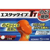 【指定第2類医薬品】エスタックイブTT 24錠 ×3
