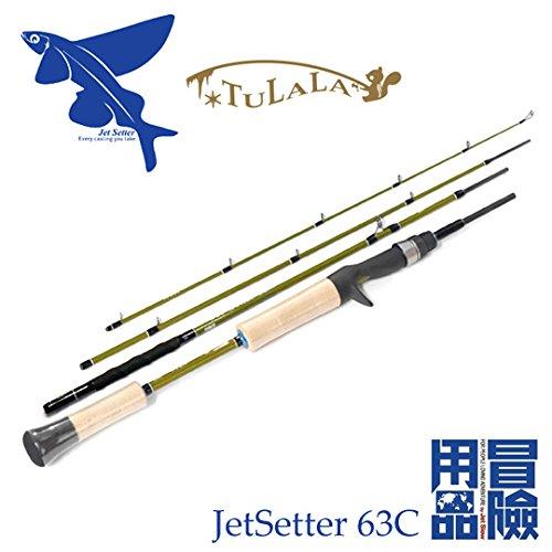 ジェットスロウ × ツララ ジェットセッター 63C