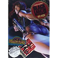 ブラック・ラグーン 10 広江礼威アートワーク集+お風呂ポスター付き限定版 (サンデーGXコミックス)