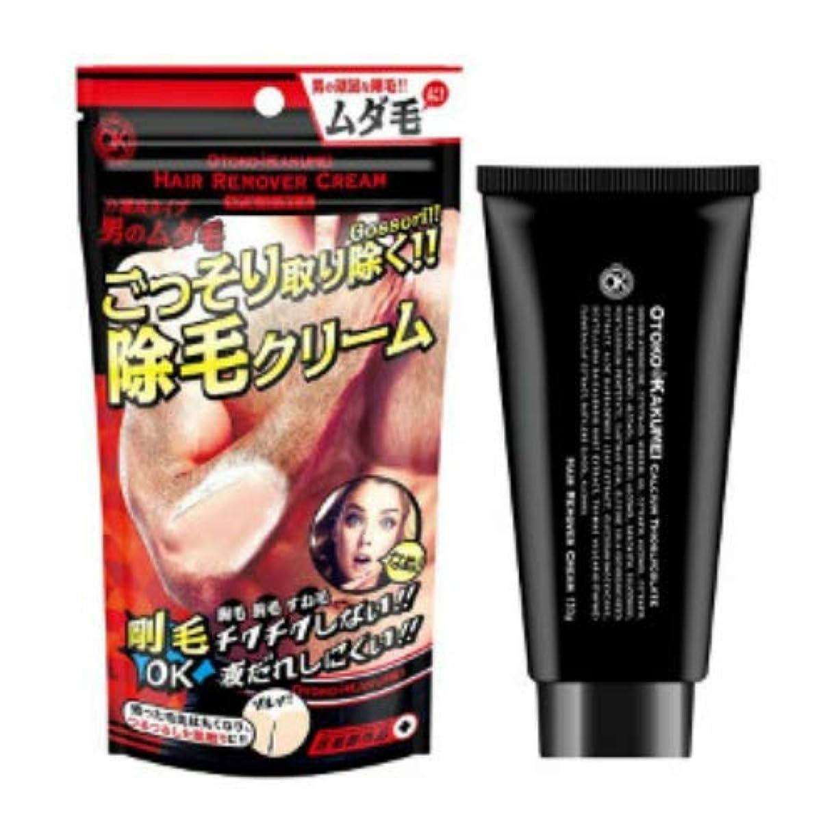 マークダウンレイプ腸OTOKO KAKUMEIヘアリムーバークリーム