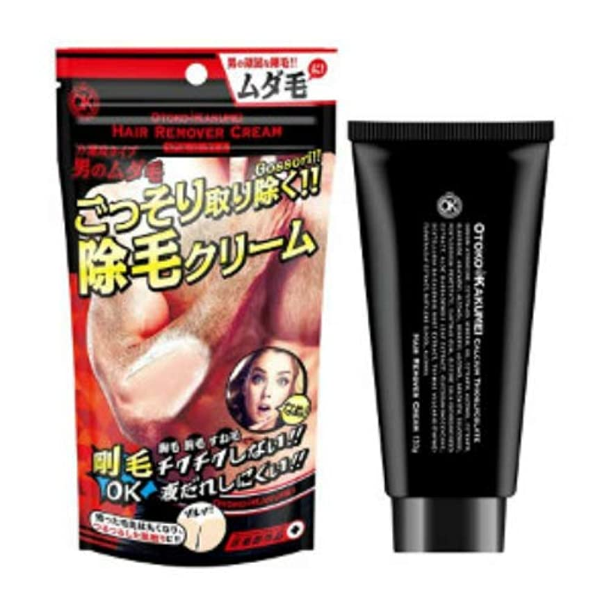 織る焦げダイエットOTOKO KAKUMEIヘアリムーバークリーム