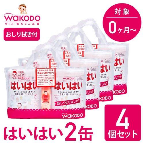 和光堂 レーベンスミルク はいはい810g×2缶 4個セット...