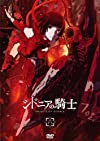 シドニアの騎士 六 [DVD]