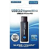 スーパータレント USB3.0フラッシュメモリ 128GB ワンプッシュスライド式 ST3U28ES12