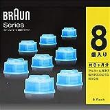 BRAUN シェーバー用洗浄液 (8個入)