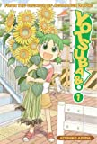 Yotsubato 1 (Yotsubato (Graphic Novels))
