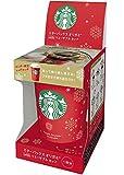Starbucks スターバックス オリガミ リユーザブルカップ ホリデーシーズンブレンド