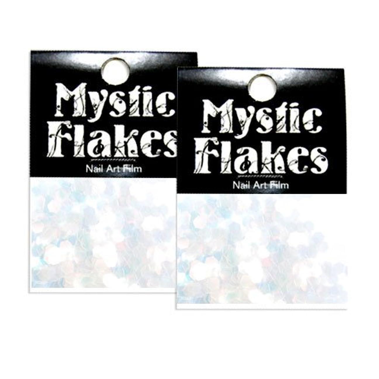 彼らのもの海藻貴重なミスティックフレース ネイル用ストーン カメレオンクリアブルー ヘキサゴン 2.5mm 0.5g 2個セット