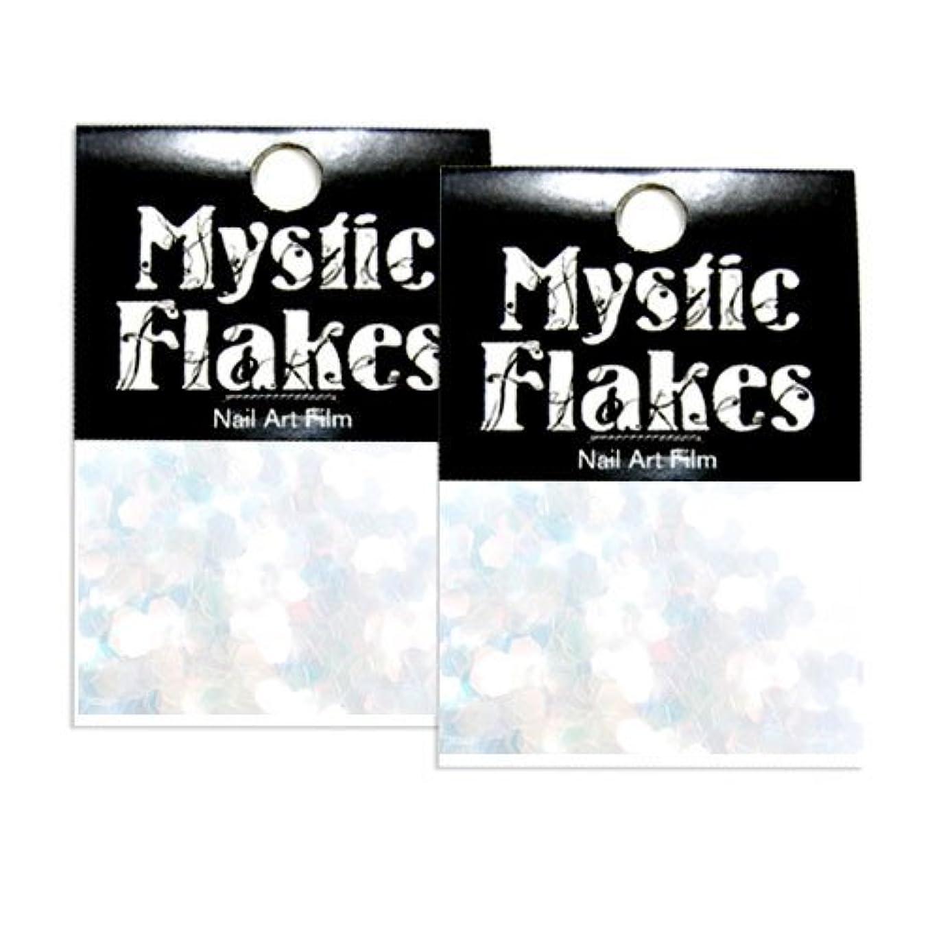 相談する原子アルバムミスティックフレース ネイル用ストーン カメレオンクリアブルー ヘキサゴン 2.5mm 0.5g 2個セット