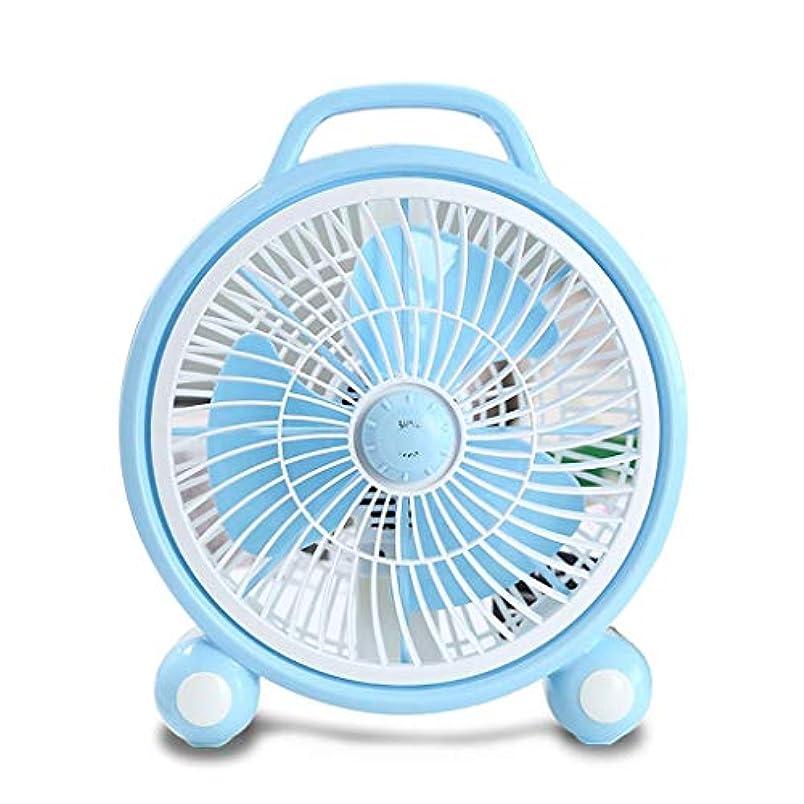 ホームレス抑止するブレーク扇風機ホーム学生寮のベッド小型扇風機卓上ターンテーブル扇風機ミニ卓上扇風機