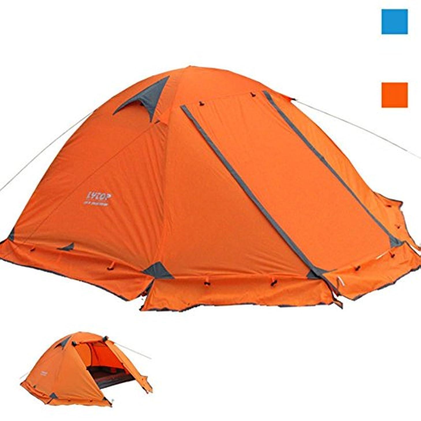 機械的ガスマキシムテント 2人用 4シーズンに適用 軽量 アウトドア キャンプ用品 テント 二層アルミポール 防水 通気性 防雨 防風 防災 アウトドア/ビーチ/登山/遠足/ピクニック/災害時など