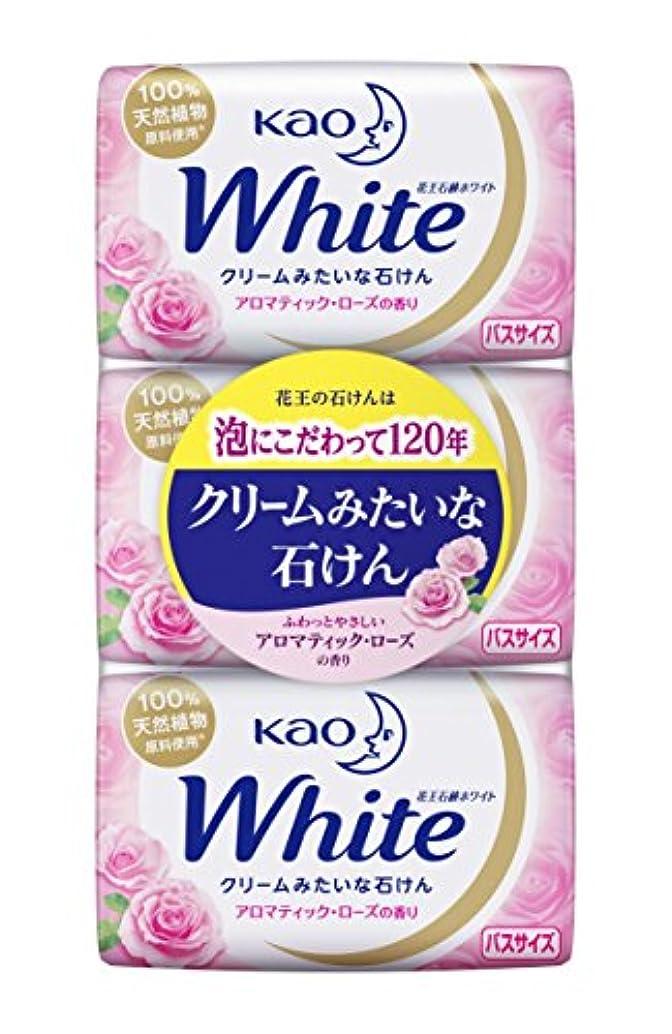 段階悩むペインギリック花王ホワイト アロマティックローズの香り バスサイズ 3コパック