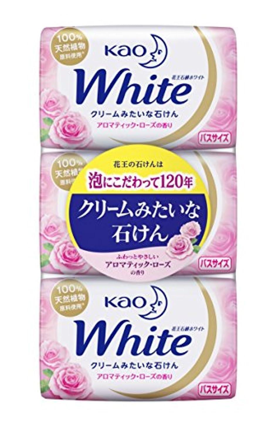 どこにも面積置換花王ホワイト アロマティックローズの香り バスサイズ 3コパック