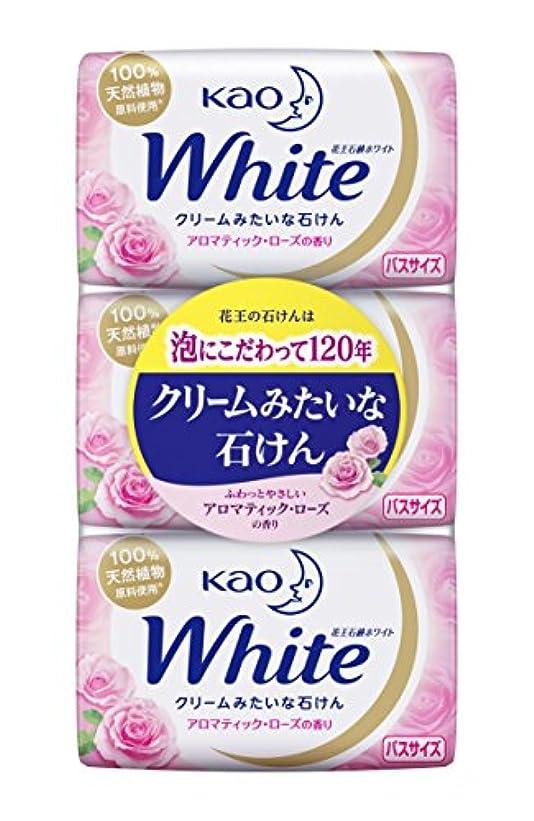 どのくらいの頻度で登山家良心的花王ホワイト アロマティックローズの香り バスサイズ 3コパック