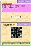「クロスワードで学ぼう! 地理・歴史」の関連画像