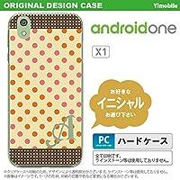 X1 スマホケース androidone ケース アンドロイドワン イニシャル ドット・水玉 ベージュ×オレンジ nk-x1-1648ini H