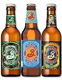 ブルックリンブルワリー飲み比べセット ~ラガー&サマーエール&ディフェンダーIPA~ [ 日本 330ml×6本 ]