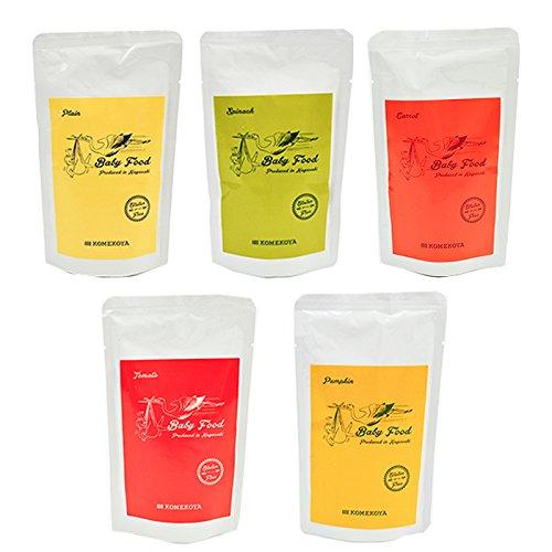 無添加 ベビーフード 米粉の離乳食 5ヶ月頃から 5種15食セット (グルテンフリー ノンアレルギー アレルゲン)