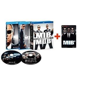 【Amazon.co.jp限定】 メン・イン・ブラック ツインパック + 「メン・イン・ブラック3」 3D一般ムビチケカード付(初回生産限定) [Blu-ray]