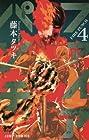 ファイアパンチ 第4巻 2017年03月03日発売
