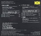 プロコフィエフ:ヴァイオリン協奏曲第1番&第2番 画像
