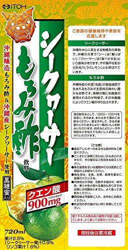 井藤漢方製薬『シークヮーサーもろみ酢飲料』