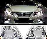 ockit トヨタマークX 130前期 LEDデイライト搭載 メッキフォグカバー L型スーパーホワイト LED デイライト マークX GRX130/133/135前期用 LEDフォグランプ 左右セット
