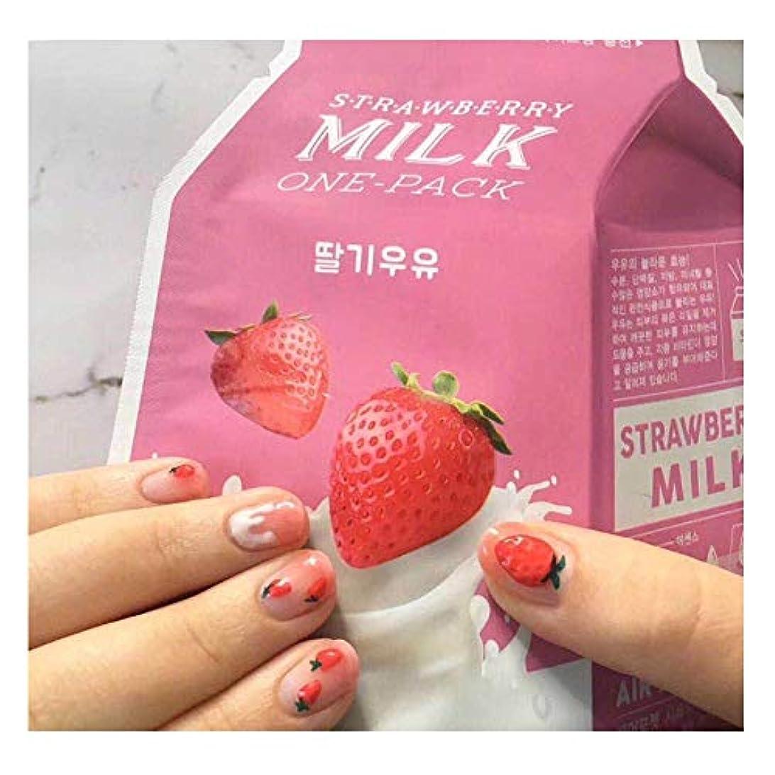 シガレット容器低いHOHYLLYA 透明ピンクのイチゴの偽の爪の短い正方形のネイルグルー仕上げネイルアート偽の釘 (色 : 24 pieces)