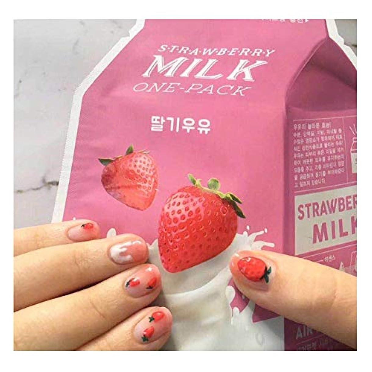 れる自然公園フェリーHOHYLLYA 透明ピンクのイチゴの偽の爪の短い正方形のネイルグルー仕上げネイルアート偽の釘 (色 : 24 pieces)