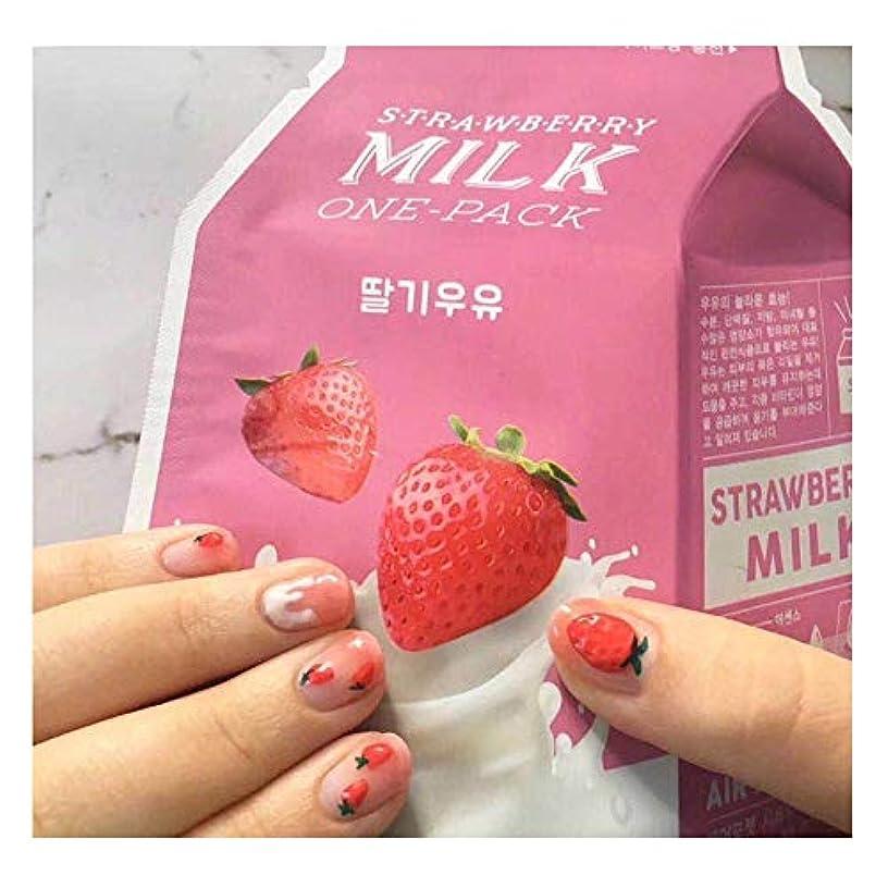 純粋な知る杭BOBIDYEE 透明ピンクのイチゴの偽の爪の短い正方形のネイルグルー仕上げネイルアート偽の釘 (色 : 24 pieces)