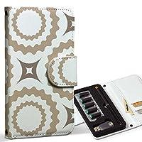 スマコレ ploom TECH プルームテック 専用 レザーケース 手帳型 タバコ ケース カバー 合皮 ケース カバー 収納 プルームケース デザイン 革 チェック・ボーダー 模様 白 ブラウン 003728