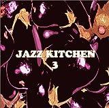 ジャズ・キッチン(3) 画像