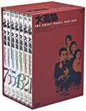 大追跡 GREAT CHASE DVD-BOX[DVD]