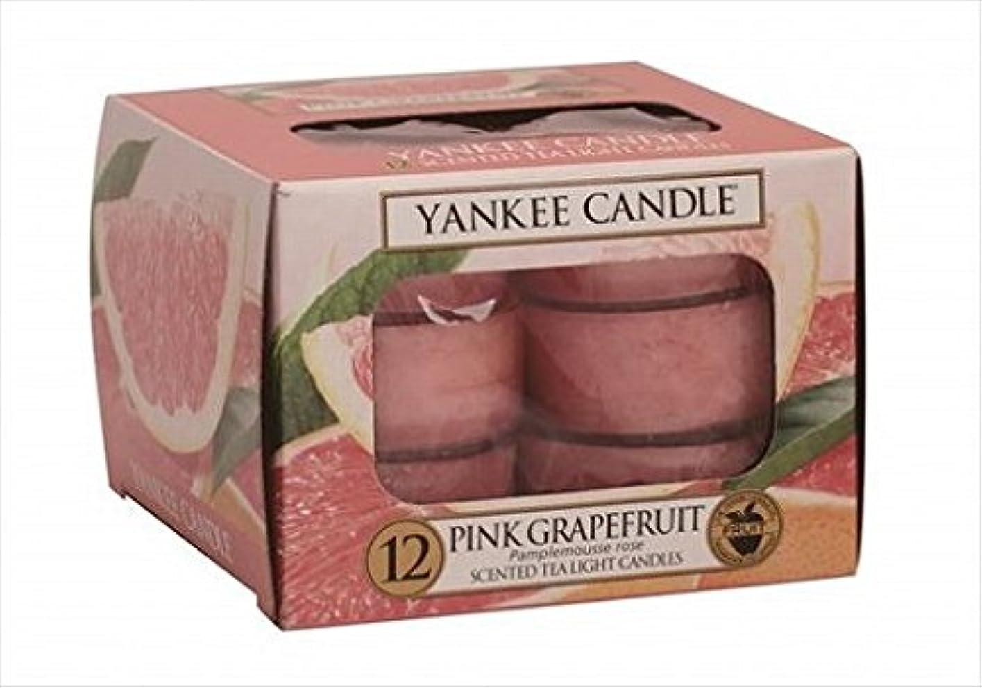 ベーコン義務的ホストYANKEE CANDLE(ヤンキーキャンドル) YANKEE CANDLEクリアカップティーライト12個入り 「 ピンクグレープフルーツ 」 キャンドル 40x40x22mm フルーツ系(K00505258)