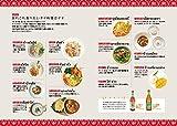 キラキラかわいい街バンコクへ (旅のヒントBOOK)の表紙