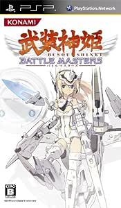 武装神姫 BATTLE MASTERS - PSP