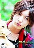 桜田通「One Life!~24/7 FATE~」~後編~[DVD]