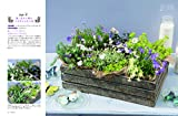 12ヶ月の小花の寄せ植えレシピ 画像
