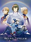 劇場版KING OF PRISM by PrettyRhythm DVD[EYBA-10992][DVD] 製品画像