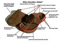 [Hawaiian Jellys] ユニセックス・アダルト カラー: ブラウン