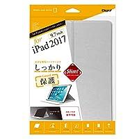 iPad 9.7inch 2017 用 ハードケースカバー シルバー 47856
