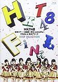 HKT48全国ツアー~全国統一終わっとらんけん~ FINAL i...[Blu-ray/ブルーレイ]