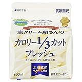 中沢フーズ [冷蔵] 生クリーム屋さんのカロリー1/3カットフレッシュ 200ml ×10セット