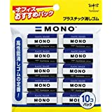 トンボ鉛筆 消しゴム MONO PE01 JCA-061 10個